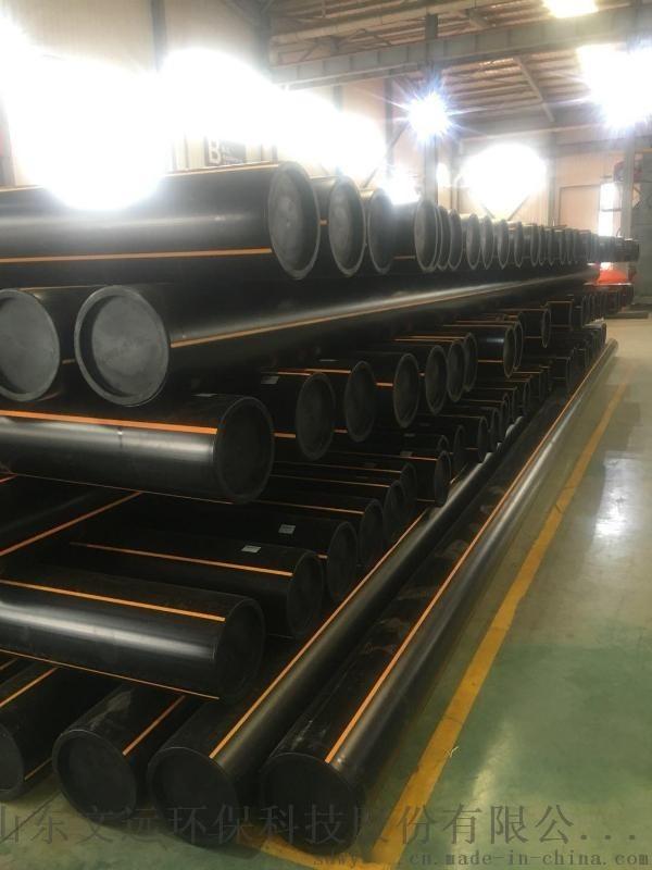 sdr11pe燃气管-聚乙烯燃气管-中压pe燃气管