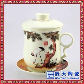 礼品陶瓷茶杯,促销赠品陶瓷茶杯,广告礼品陶瓷茶杯