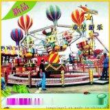 供应客流量大-必备新型游乐设备-旋转桑巴气球-童星质造