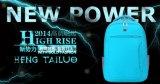 現貨雙肩揹包 新款發佈 男女商務電腦包 可加LOGO定製