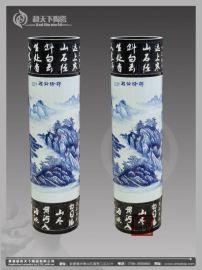 釉下五彩陶瓷花瓶摆件 景德镇大花瓶生产厂家