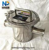 流體除鐵器,液體除鐵器,管道除鐵器,磁棒過濾器,磁性過濾器,強磁過濾器