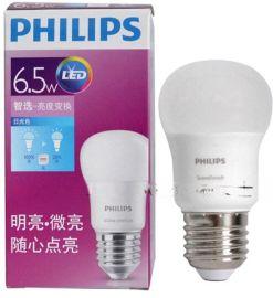 飞利浦分段式调光球泡led6W/8.5W黄光E27