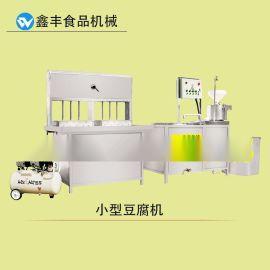 滨州豆腐机器哪里买 豆腐机加工设备 豆腐机的价钱