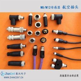 3芯4芯6芯M8分线插头