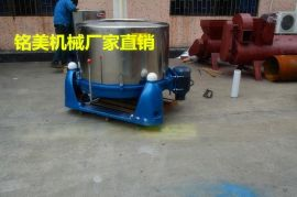 浙江大型塑料脱水机 2000kg产量每时脱水机生产商