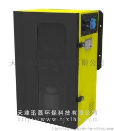 供应XLHB-UV-201-C型紫外多光谱法COD在线监测仪 COD在线自动监测仪 厂家直销