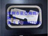 EVA內襯加工 eva成型 黑色海綿包裝盒內託
