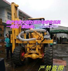 乡间小路立柱打桩机装载机式打桩机厂家直销