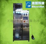 多功能实验室玻璃精馏装置