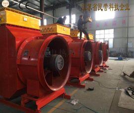 矿井加热器 众众电热非标定制矿井空气加热组