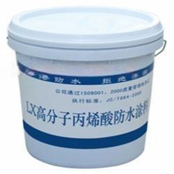 TPO防水卷材厂家