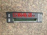 低价促销电光WZB-7C型照明信号光纤通讯组合开关质量保证量大从优
