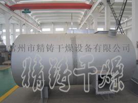 供应RLY系列燃油热风炉 高温燃油热风炉干燥设备