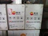 昆仑润滑油武汉总代理供应昆仑玉门10号航空液压油(地面用)