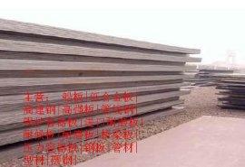 北京武钢产50Mn模具钢板