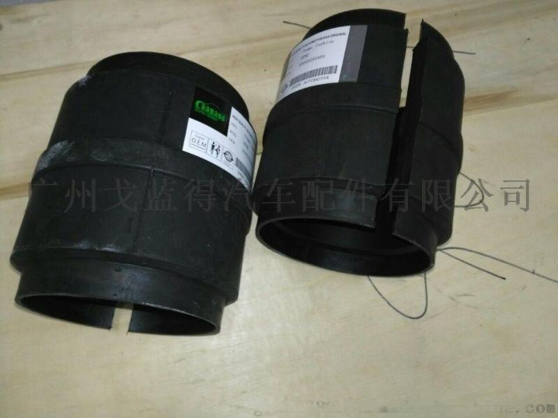 奔驰ACTROS钢板弹簧衬套0003250485/0003250985