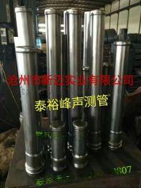 **声波探测管 桩基检测管 声测管各种规范标准