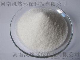新疆**油田专用P-2聚丙烯酰胺