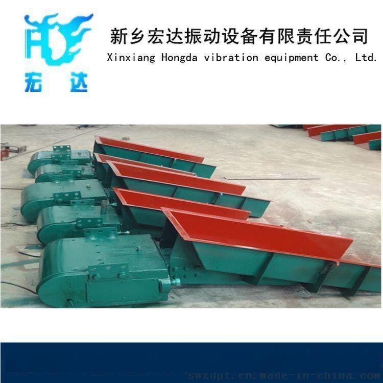 GZ電磁振動給料機(優質)振動給料機廠家