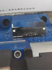 华德电磁溢流阀DBW30A-1-50B/3156BG24NZ4