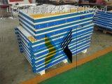 易拆装冰球场围栏挡板 冰球界墙
