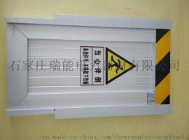 配电室挡鼠板防鼠板高度宽度厂家定做