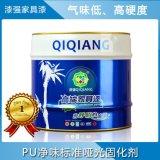 漆強漆 QG-863J PU淨味標準啞光固化劑 木器漆廠家直銷