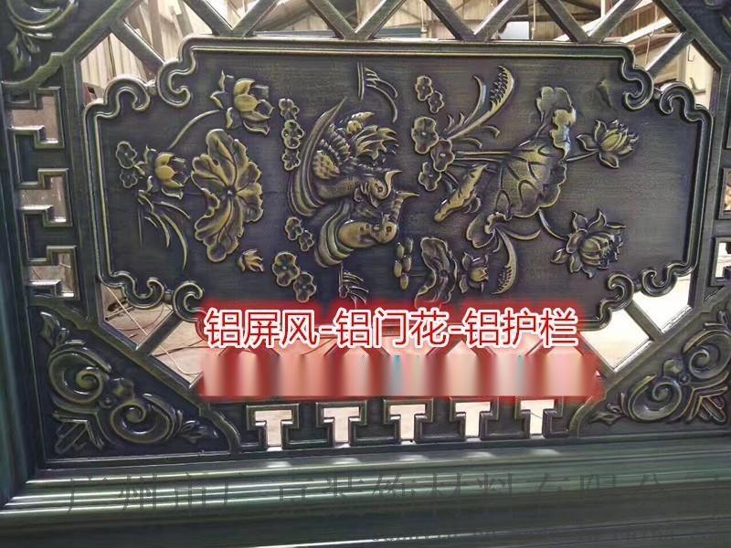 铝合金雕花楼梯护栏【金属新型装饰】