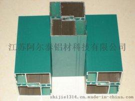 工业铝合金型材加工及氧化 电泳 喷涂等表面处理
