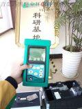 那些行業適合KM9206綜合煙氣分析儀