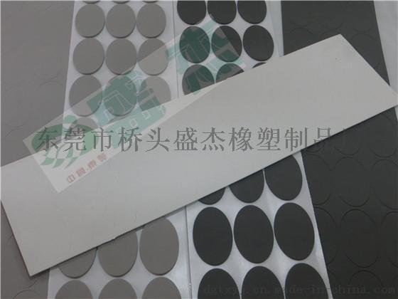 EVA泡棉胶垫  自粘海棉脚垫 防滑海棉垫生产厂家