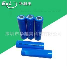 18650锂电池大容量充电电池 可定制电池组