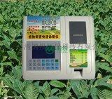 悯农GT-BH20新一代植物病虫害快速诊断仪
