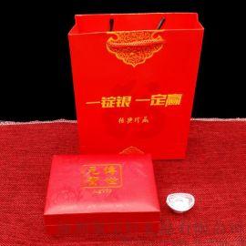 一锭银福字礼品 木盒胶盒纯银小元宝 银行保险礼品套装足银