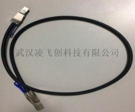 高清传输线缆IPASS+HD AOC