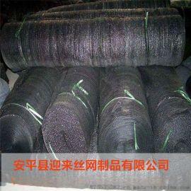 盖土遮阳网,密目遮阳网,2针黑色遮阳网