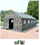 供应启裕HL-160228R07型数码迷彩帐篷
