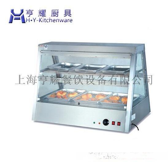 生鲜肉冷藏展示柜,熟食保鲜展示柜,风幕冷藏展示柜,六面玻璃展示柜