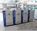 冷冻机 北京冷冻机
