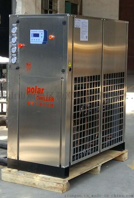 纺织机械专用水冷箱式工业冷水机