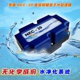 B-20銅銀離子水處理器  遊泳池殺菌設備  泳池水處理設備