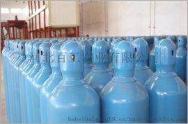 石家庄氧气瓶批发 氧气瓶13333383888