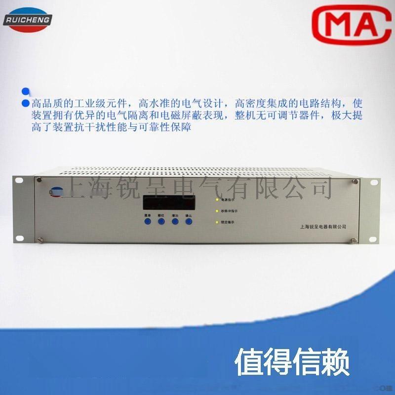 GPS电力标准时钟K805