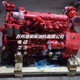 大柴發動機大柴6110系列180馬力6DF3-18E3F發動機總成