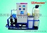 FLK定压补水排气真空脱气软化加药四合一体机