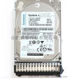00AJ096聯想伺服器硬碟300G