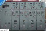 全国销售XGN68-12/630高压环网柜,XGN68-12环网柜厂家