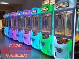 电玩游戏机抓娃娃机多少钱一台
