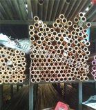 T2薄壁紫铜管、紫铜毛细管、厚壁红铜管